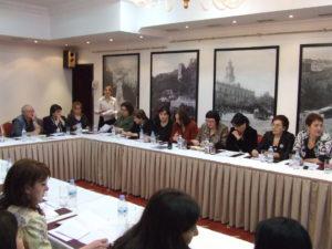 Конференция женских НПО