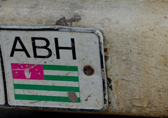 Abkhaz number