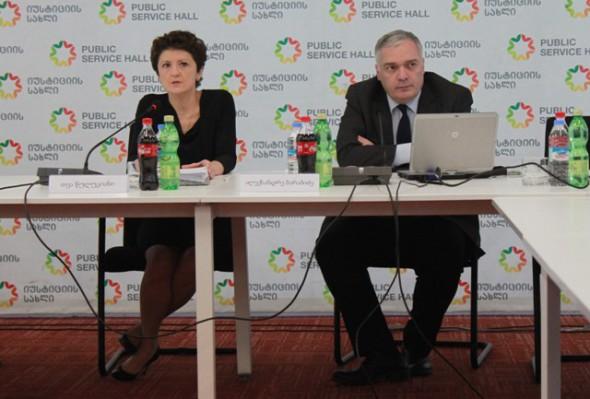 министр юстиции Тея Цулукиани и ее первый заместитель Александре Барамидзе