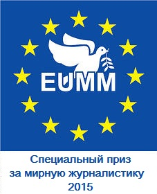 Peace Journalism Logo RU