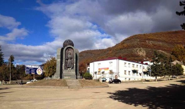 Akhalgori (1)