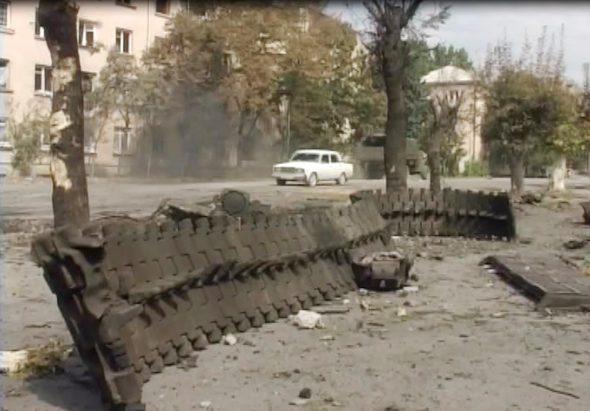 War 2008