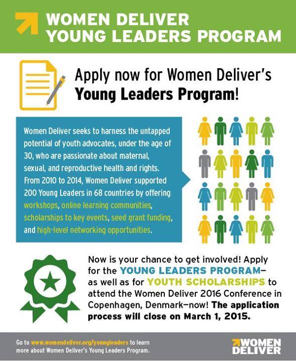 Программа Молодых Лидеров организации «Women Deliver» начала набор новых участников до 30 лет