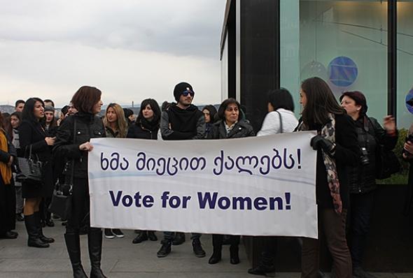 Женщины готовятся к парламентским выборам Грузии