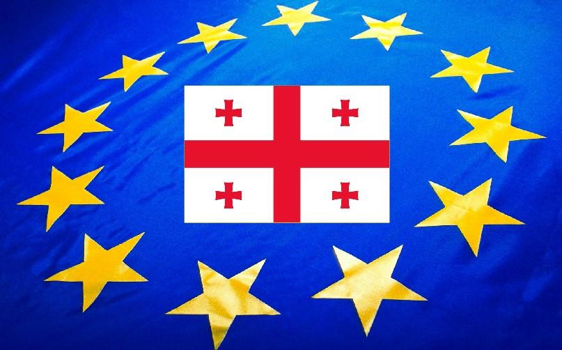 Приглашение на встречу в Текали: Европейская интеграция как механизм трансформации конфликтов – грузинский опыт