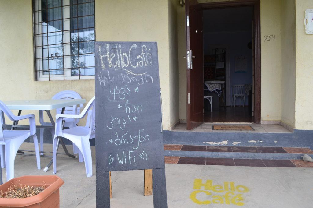 Hello Cafe на 13-ой улице в Церовани: приятное с полезным