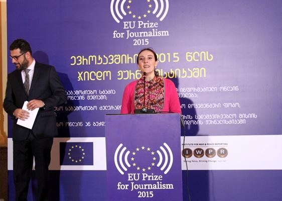 Специальный приз ЕС за мирную журналистику присужден Нино Чипчиури за материал с сайта women-peace.net