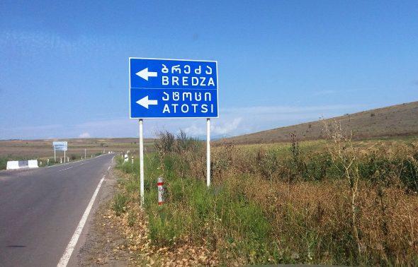 Атоци: жизнь села в зоне конфликта