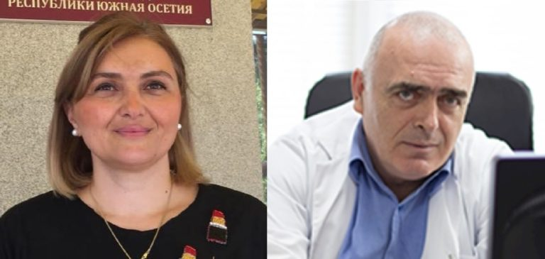 В доклад Госдепа США попали дела Тамары Меаракишвили и Важи Гаприндашвили